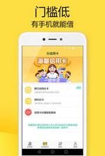 夏天钱包贷款appv1.0.2截图2