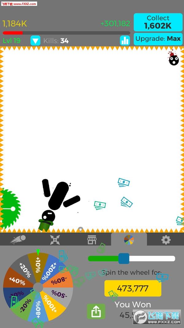 击败火柴人安卓版1.15.19截图0