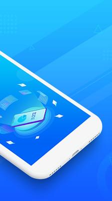 新华睿思app安卓版4.0.0截图1