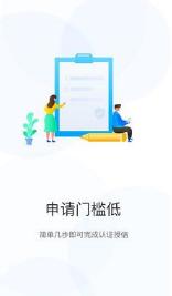 西诚金融app1.0截图2