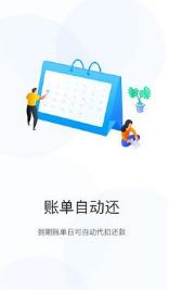 西诚金融app1.0截图1