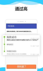 火星分期最新app1.0截图0