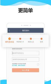 火星分期最新app1.0截图1