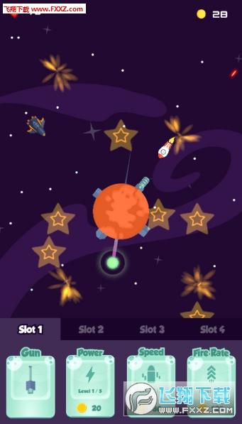 星球战斗旋转太空官方版v1.1截图0