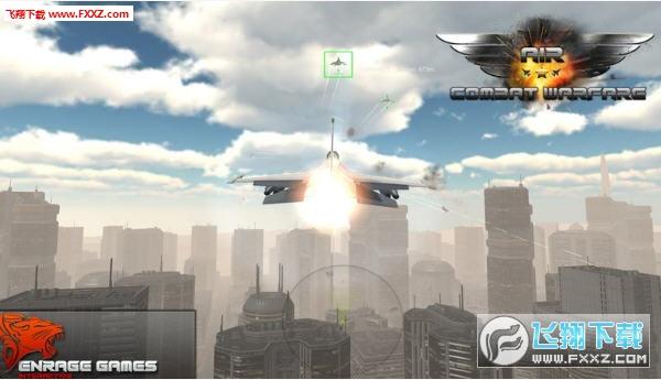 空战全解锁版0.1截图2
