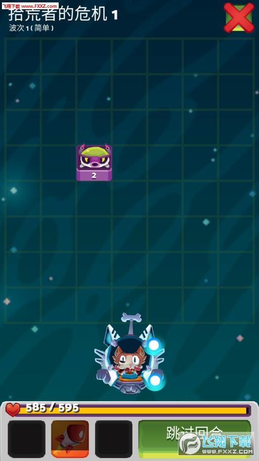 太空怪物作战安卓版1.30.0截图3