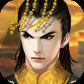 皇帝成长计划2安卓apk2.0.0