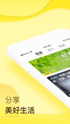 玉米相册app安卓版1.8.0截图1
