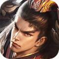 烽火三国手游 v1.0