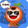 橘子借款app v1.0.1