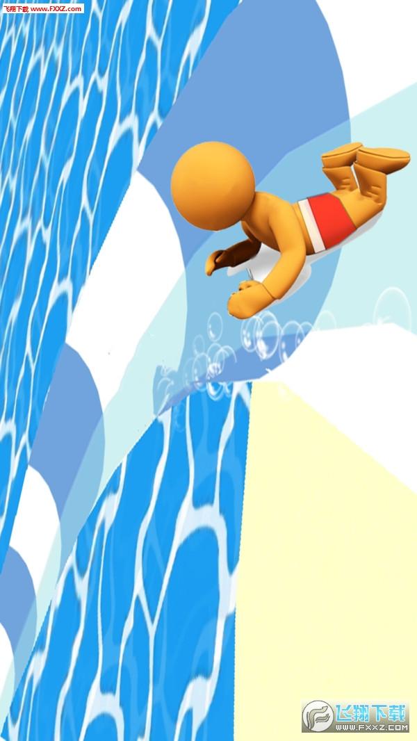 水上公园大冒险手游4.0截图2