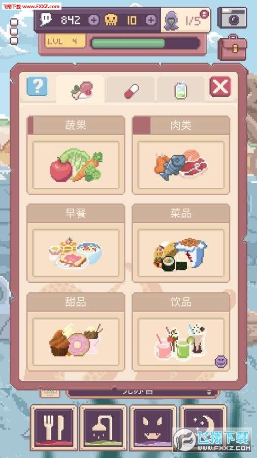 克苏鲁宠物2手游v1.0.3截图3