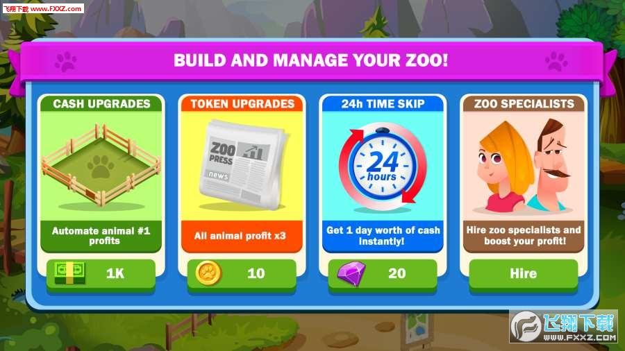 放置动物园动物园大亨安卓版v1.0.0截图0