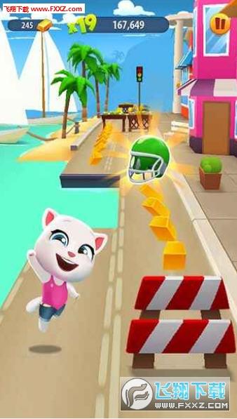 汤姆猫跑酷安卓版3.6.0.0截图4