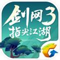 ��3手游官�W版1.3.1