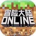 冒险大陆OL满v版v1.0