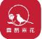 喜�o�砘�app 1.0