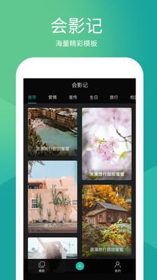 ��影�app最新版1.0.0截�D1