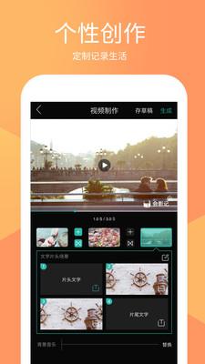 ��影�app最新版1.0.0截�D2