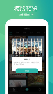 ��影�app最新版1.0.0截�D3