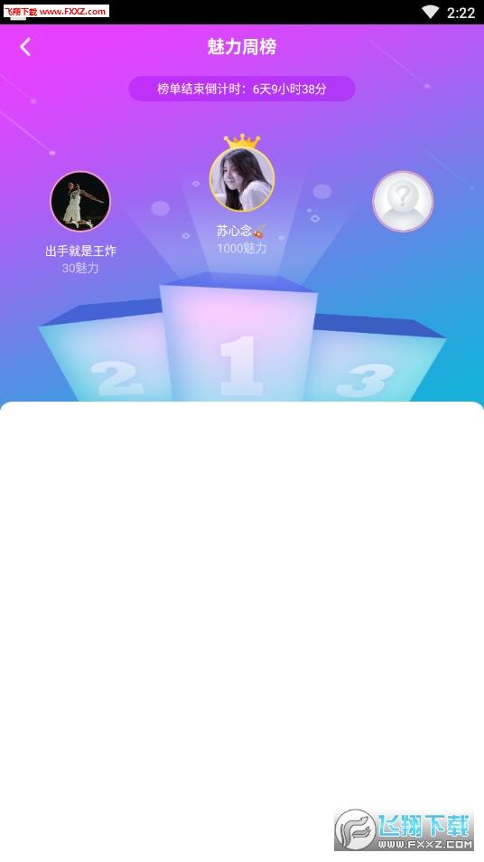哈密app1.0.1.0514截�D2
