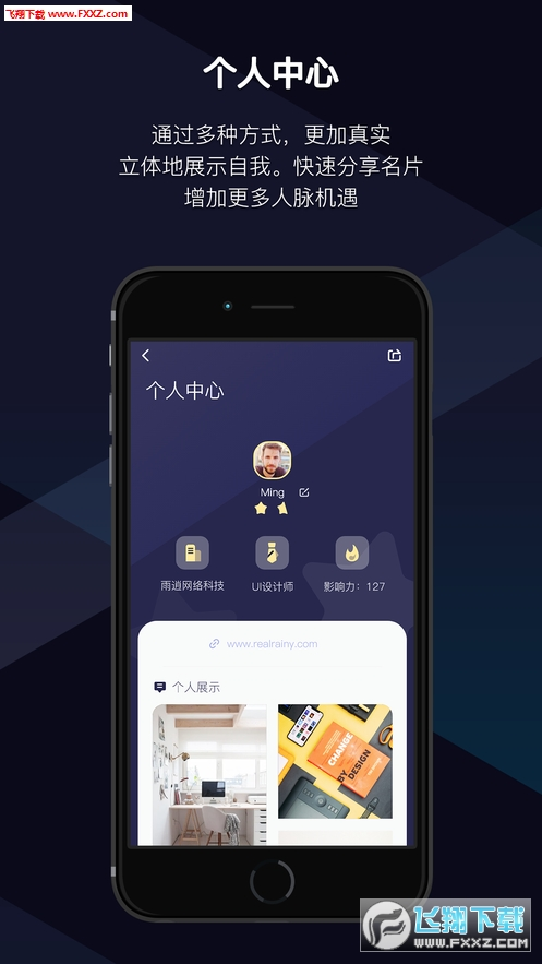 ��app官方版v1.0.0截�D1