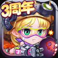 弹弹岛2手游内购破解版2.4.2