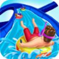 水滑梯大冒险安卓版v1.1.0