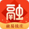 融易钱庄app v1.0.1