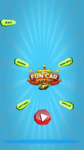 趣味汽车比赛3D手游1.0截图0