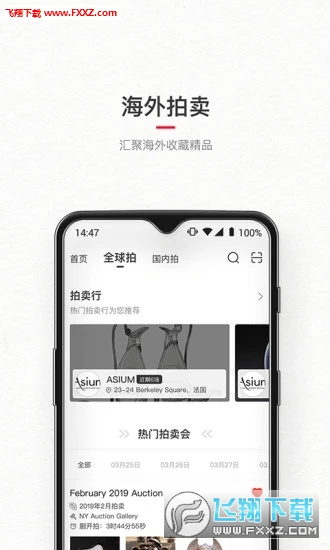 藏��app官方版v1.2.4截�D0