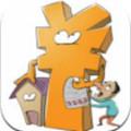 尽情贷app v1.0.1