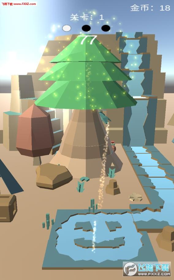 全民射击树能量游戏1.01截图3