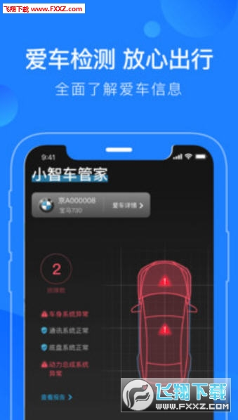 蘑菇知途app2.2.2截图1