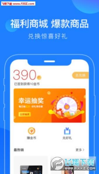 蘑菇知途app2.2.2截图2