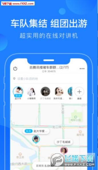 蘑菇知途app2.2.2截图3