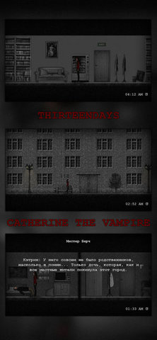吸血鬼�P瑟琳最新版v13.0截�D0