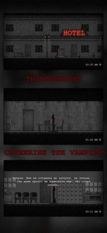 吸血鬼�P瑟琳最新版v13.0截�D2
