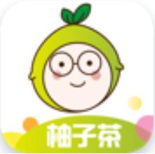 柚子茶入口 v1.0.2