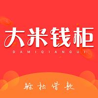 大米钱柜app 1.0.0