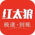 红太狼分期app