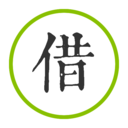 秒借款借钱app1.0.1安卓版