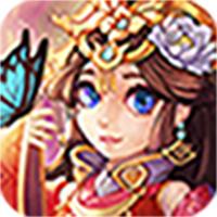 萌将三国志手游安卓版1.1.0