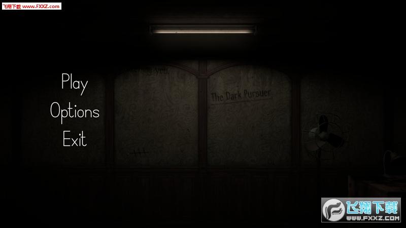黑暗的追求者最新版v1.19.1截�D1