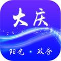 大庆政务服务网官方版 1.0.0