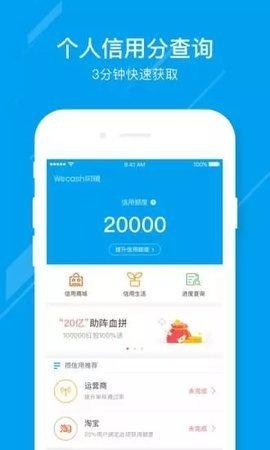 金借管家app1.0.0截�D1