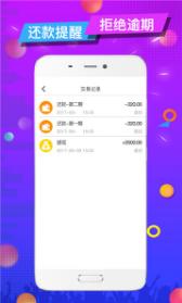清清花app1.0截�D0