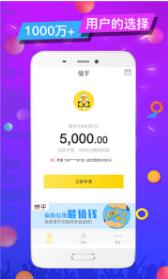 清清花app1.0截�D2