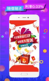 清清花app1.0截�D1