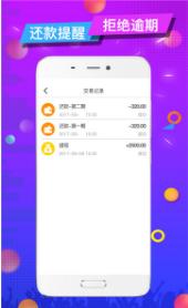 波波�X包app1.0截�D0